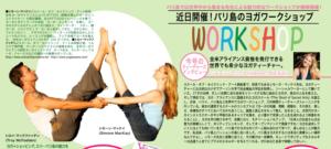 API Magazine