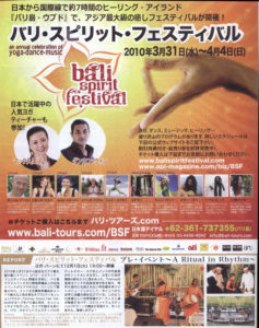 Japanese Yoga Festival